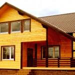 Фото: Дом отделанный имитацие бруса №1